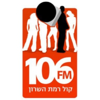 Logo of radio station Kol Ramat Hasharon 106FM