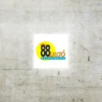 Logo of radio station 88 Miso FM
