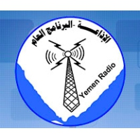 Logo of radio station Sana'a radio