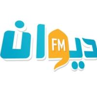 Logo of radio station Diwan FM