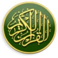Logo of radio station Radio Coran - Quran Radio
