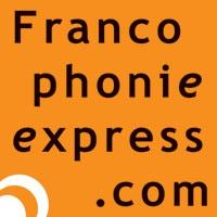 Logo de la radio Francophonie Express