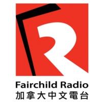 Logo of radio station CHKG Fairchild Radio FM 96.1