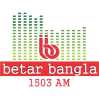 Logo of radio station Betar Bangla