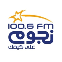 Logo of radio station Nogoum FM
