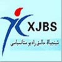 Logo of radio station 新疆哈萨克语广播 - Xinjiang Uighur News Radio