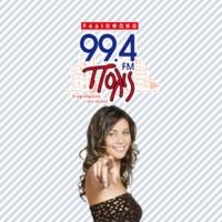Logo de la radio Radio Polis 99.4 FM