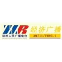 Logo of radio station Zhengzhou Economics Radio