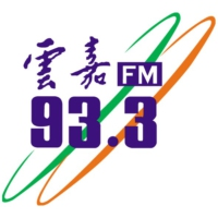Logo of radio station 雲嘉廣播電台 fm 93.3