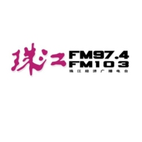 Logo of radio station 珠江经济台 - Pearl River Economics Radio