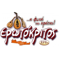 Logo of radio station Erotokritos Radio