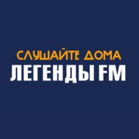 Logo of radio station Радио Легенды FM 94,1