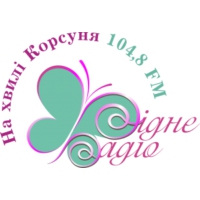 Logo of radio station На хвилі Корсуня 104.8 FM
