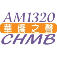 Logo of radio station AM1320 CHMB