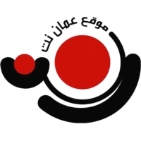 Logo of radio station AmmanNet - عمان نت
