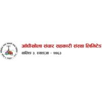 Logo of radio station Radio Aadhikhola