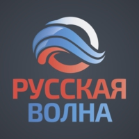 Logo of radio station РУССКАЯ ВОЛНА (RUSSIAN WAVE)