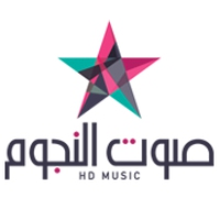 Logo of radio station Radio Sawt El Noujoum