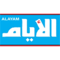 Logo of radio station Alayam FM 93.3