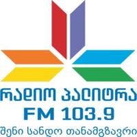 Logo of radio station რადიო პალიტრის