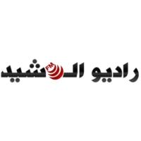 Logo of radio station راديو - الرشيد   بغداد