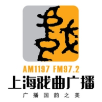 Logo of radio station 上海戏剧曲艺广播 - Shanghai Theatre folk radio