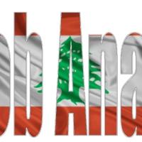 Logo of radio station Lob Anan