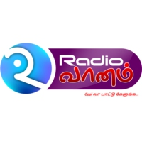 Logo of radio station RADIO VAANAM