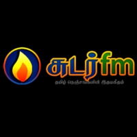 Logo of radio station Sudar FM