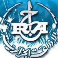 Logo of radio station Radio Coran Algerie - إذاعة القرآن الكريم - الجزائر