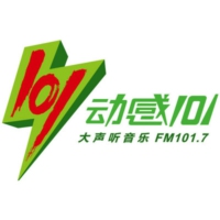Logo de la radio 上海动感101 - Shanghai City 101