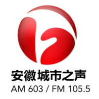 Logo of radio station 安徽城市之声 - Sound of Anhui City