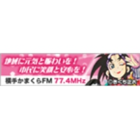 Logo of radio station FM Yokote