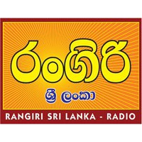 Logo of radio station Rangiri Sri Lanka Radio 107.2