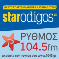 Logo of radio station Ρυθμός 104.5 Fm