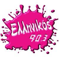 Logo of radio station Ellinikos FM 90.3