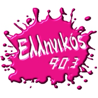 Logo of radio station Ellinikos FM 90.3