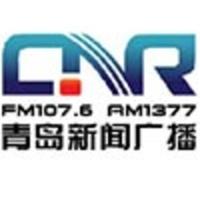 Logo of radio station 青岛新闻广播 - Qingdao News Radio