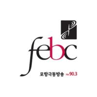 Logo de la radio FEBC 포항극동방송 90.3FM