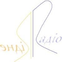 Logo of radio station Радіо На хвилі Корсуня
