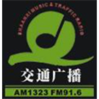 Logo of radio station Shaanxi Traffic Radio 91.6