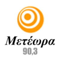 Logo of radio station Ράδιο Μετέωρα 90.3