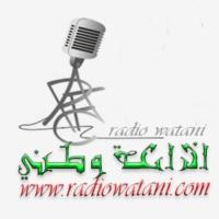 Logo de la radio Radio Watani