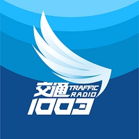 Logo of radio station Guangxi Radio - 广西电台交通1003