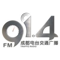 Logo of radio station 成都新闻广播 - Chengdu news