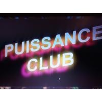 Logo of radio station PUISSANCE CLUB