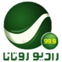 Logo de la radio Rotana Radio Jordan