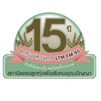Logo of radio station LTMFM95