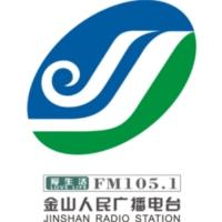 Logo of radio station 金山人民广播电台