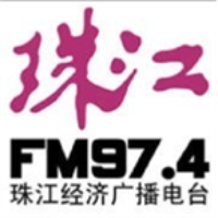 Logo of radio station Guangzhou Radio - 珠江经济台